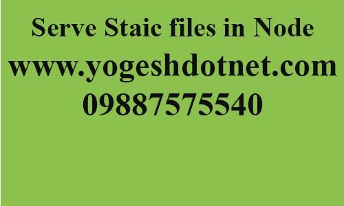 server html static files into node application